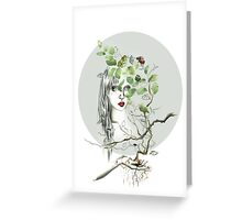 I Envy You – Mint Greeting Card