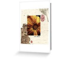 Flower and leaf Greeting Card