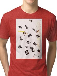 Chinese character Tri-blend T-Shirt