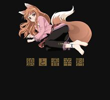 Spice and Wolf Unisex T-Shirt