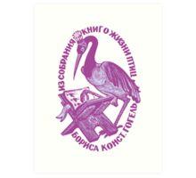 Pelican Read A Book Art Print