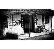 Retro rustic Photographic Print