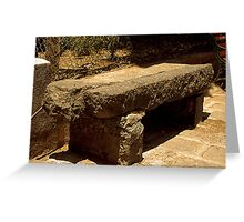 Bench of silence - For Deb Greeting Card
