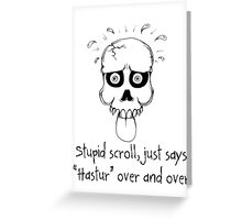 Famous Last Words: Hastur Greeting Card
