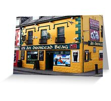 Dingle County Kerry Ireland Greeting Card