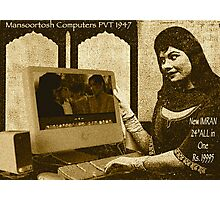 Mansoortosh All New 1947 IMRAN All In One Computer Photographic Print