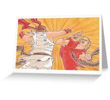 Ken vs. Ryu Greeting Card