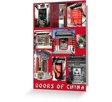 Doors of China Greeting Card