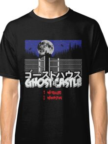 Ghost Castle 2 Classic T-Shirt