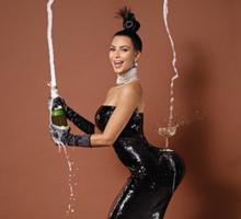 Break the Internet, Kim Kardashian. Sticker