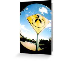 Move Forward Greeting Card
