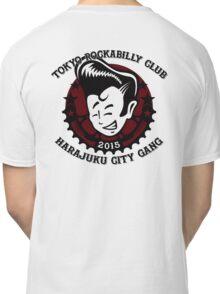 Tokyo Rockabilly Club Classic T-Shirt