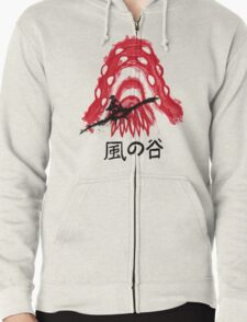 Traditional Wind Valley Zipped Hoodie