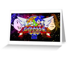 We Are Jacked - Sonic The Hedgehog 2 Greeting Card
