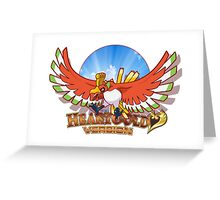 Heart Gold Greeting Card