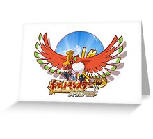 Heart Gold -JAP ver.- Greeting Card