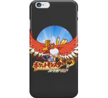 Heart Gold -JAP ver.- iPhone Case/Skin