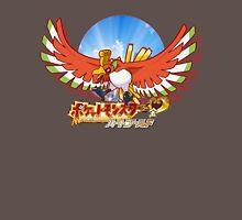 Heart Gold -JAP ver.- T-Shirt