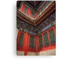 Chinese Colours Canvas Print