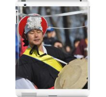 Korean Dancer iPad Case/Skin