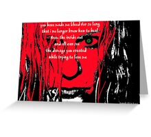 Damaged Goods Greeting Card