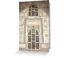 Taj Mahal Facade - Agra - India Greeting Card