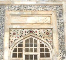 Taj Mahal Facade - Agra - India Sticker