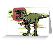 Ninja Dino Greeting Card