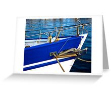 Blue Boat Bow Greeting Card