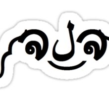 donger Sticker
