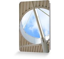 Hull Architecture Greeting Card
