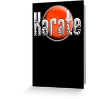 Karate Kid, Karate, Empty Hand, Martial Art, on Black Greeting Card