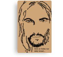 Jesus of Nazareth praying Canvas Print