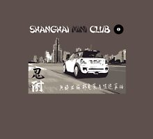Shanghai Mini Club Unisex T-Shirt