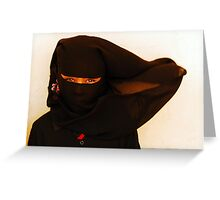 African Ninja girl Greeting Card