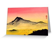 Red Sky Mountain Greeting Card