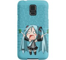 Ievan Polkka - Hatsune Miku Samsung Galaxy Case/Skin