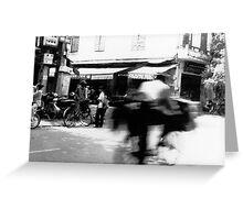 Cyclists, Hanoi Greeting Card
