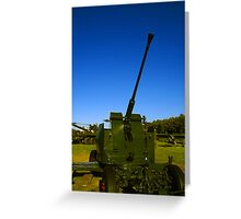 Bofors Gun Greeting Card