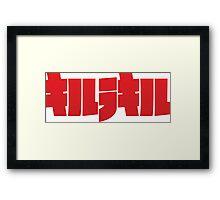Kill la Kill Ver. 1 Framed Print