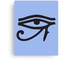 Eye of Horus Lavendar Canvas Print