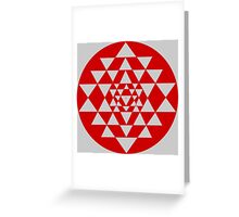 Sri Yantra Grey Greeting Card