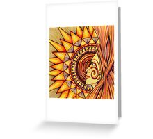 Sun Machine Greeting Card
