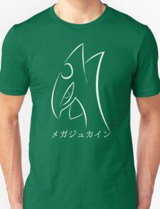 Pokemon Omega Ruby Alpha Sapphire: Mega Sceptile Unisex T-Shirt