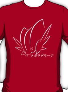 Pokemon Omega Ruby Alpha Sapphire: Mega Swampert T-Shirt