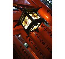 Fushimi Lantern Photographic Print