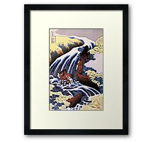 'Waterfall and Horse Washing' by Katsushika Hokusai (Reproduction) Framed Print
