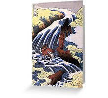 'Waterfall and Horse Washing' by Katsushika Hokusai (Reproduction) Greeting Card