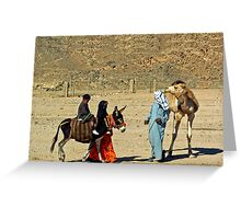 The Desert Family Greeting Card
