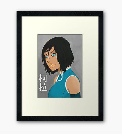 Korra Framed Print